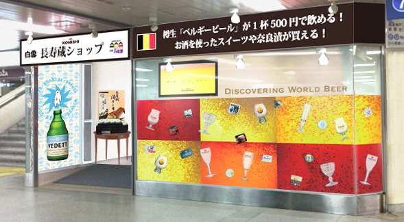 阪急梅田の駅ナカへちょっと寄り...