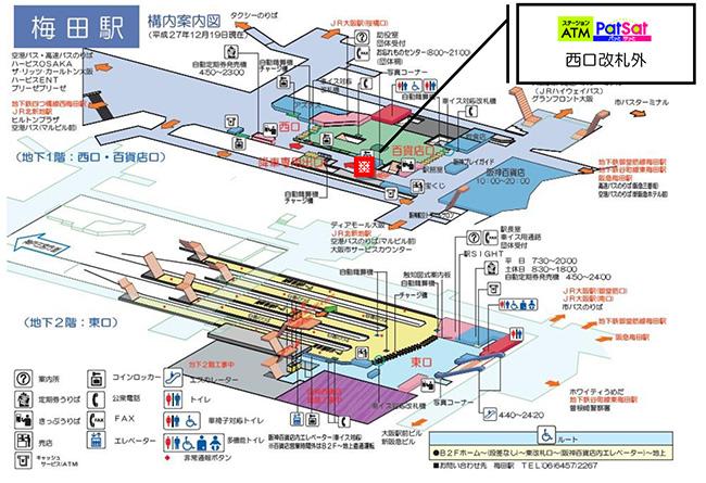 阪急 梅田 駅 構内 図