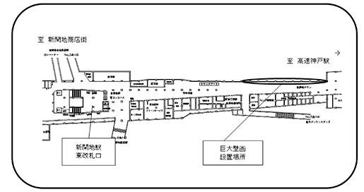 【メトロこうべ地下通路の地図】