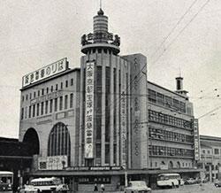 「阪急会館」が入居していた神戸阪急ビル東館全景(1946年)