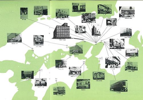 1964年当時の当社直営映画館マップ