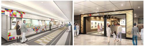 (左)阪急三番街 北館1階 「HANKYU BRICK MUSEUM」のイメージ (右)阪急三番街 南館1階 「うめ茶小路」のイメージ