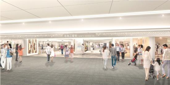 「阪急三番街」が4月27日(木)リニューアルオープン!新規オープン36店舗を含む、全73店舗がお目見え!~新たなスポット「HANKYU BRICK MUSEUM」「うめ茶小路」も同時に誕生~