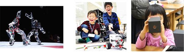 (左)「カメラ・オブスキュラ」を作ろう! (真ん中)プログラボ体験教室 (右)「カメラ・オブスキュ」を作ろう!