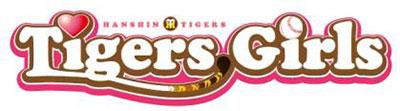 タイガースガールズ ロゴ