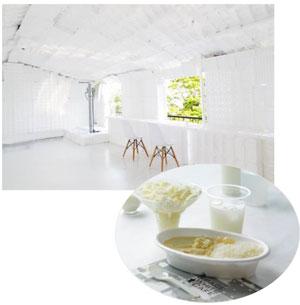 スペース・ホワイト・カフェ(イメージ)