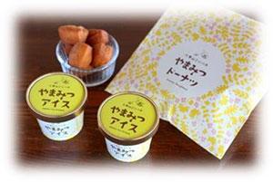 「六甲山ミツバチ やまみつ」ブランド