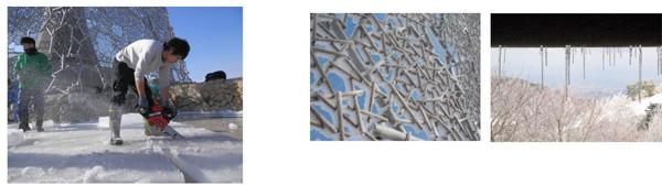 (左)氷の切り出し (右)樹氷・氷柱