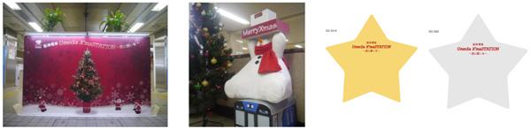 (左)クリスマスボードとスノーマン(昨年作品) (右)メッセージカード
