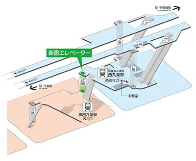 新設エレベーター(案内図)