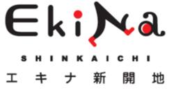 エキナ新開地 ロゴマーク
