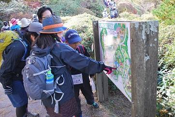 六甲山チャレンジスタンプラリー イメージ