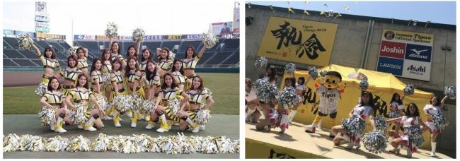 Tigers Girls