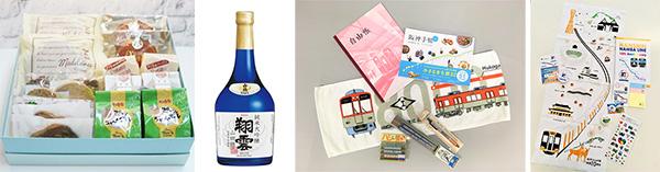 (左から)〈カップル賞〉〈酒蔵職人賞〉〈野球少年賞〉〈カメラマン賞〉