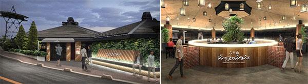 (左)リニューアル後 外観イメージ、(右)リニューアル後 店内イメージ(1)
