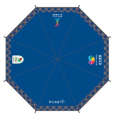 傘のデザイン(イメージ)