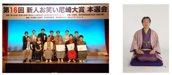 (左)昨年の「落語の部本選会」出場者と審査員 (右)審査委員長 桂米二(本選会審査員)