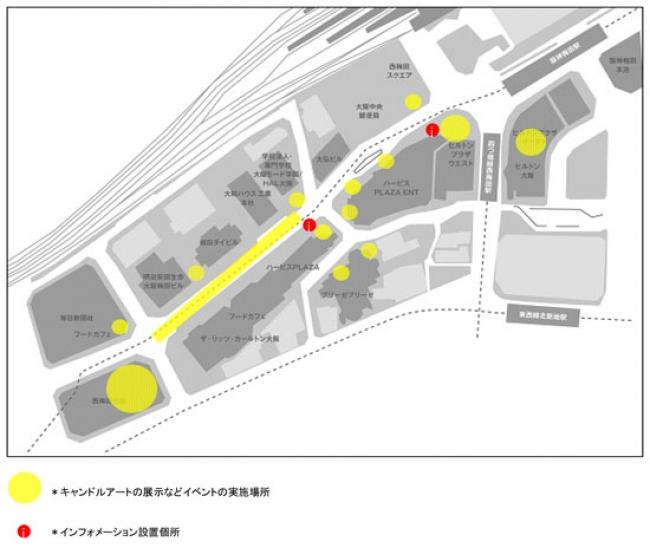 ◇開催エリア図