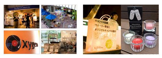 (左)キャンドルナイトフードカフェ (右)キャンドル回廊サポーター募金とオリジナルキャンドルの販売