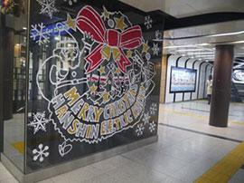 <神戸三宮駅の装飾(昨年)>