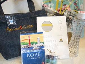 神戸別品福袋 イメージ