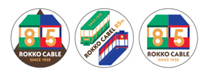 開業85周年記念缶バッチ(左から)3月10日(金)、  3月11日(土)、  3月12日(日)