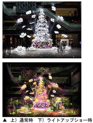 北館1Fナレッジプラザ メインクリスマスツリー「Timeless Blossom」 11月9日(水)に点灯式を開催予定