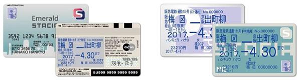 「阪急 ピタパ」の画像検索結果