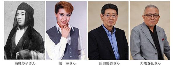 宝塚歌劇100周年記念施設「宝塚...