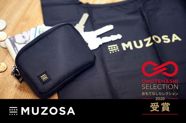 MUZOSA&NYLON ULTRALIGHT BAG