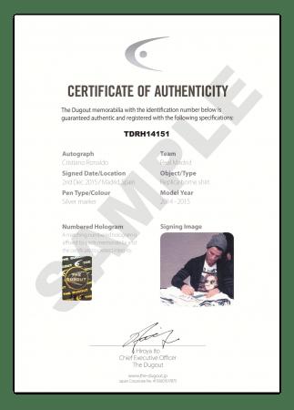 執筆時の証明写真と日付が入った選手公認の証明書