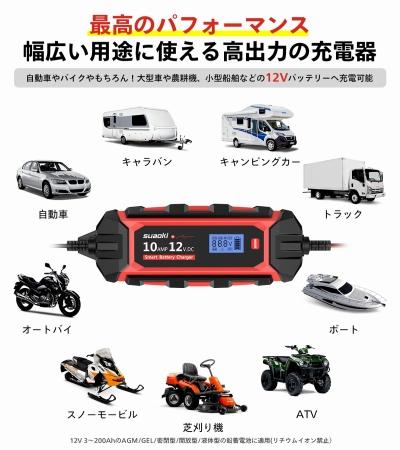 車 バッテリー 12v
