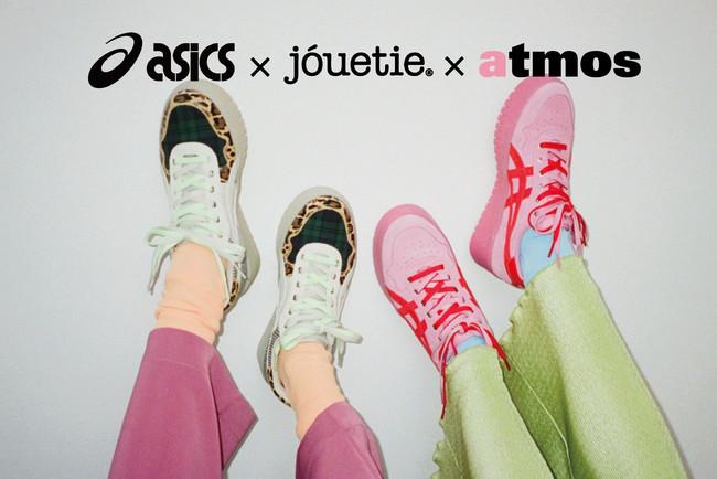 jouetie×ACICS×atmos pink
