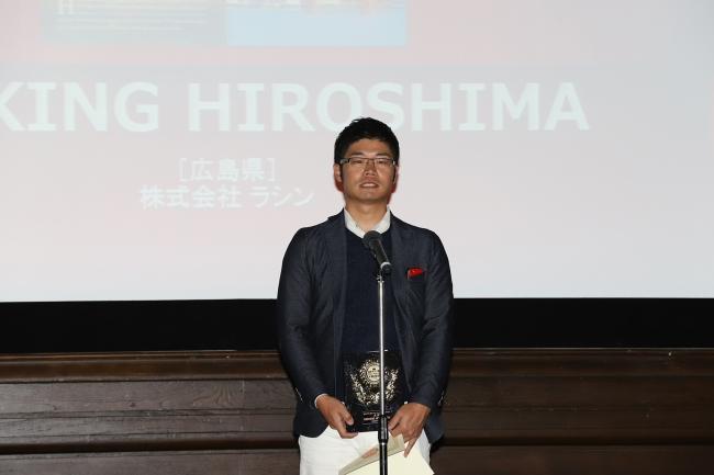 大賞受賞の登壇は株式会社ラシン代表取締役の石岡