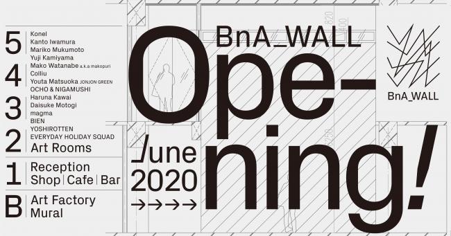 アートホテルベンチャーBnAが日本橋に「BnA_WALL」をオープン決定。大型壁画やアートファクトリーなど「今、ここで生まれるアート」がコンセプト