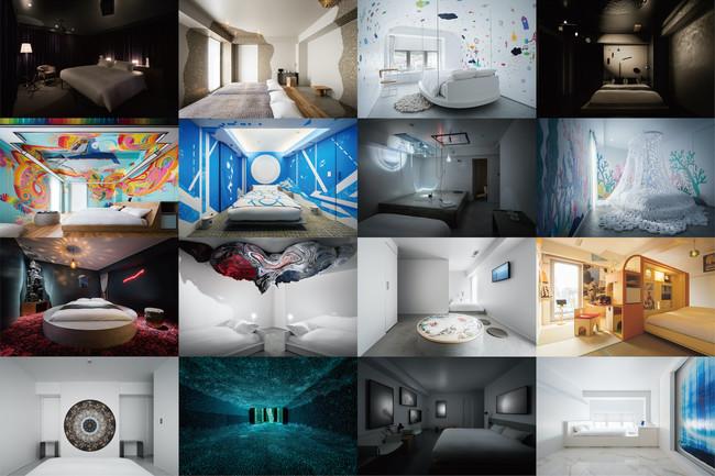 BnA Alter Museum - ART ROOMS