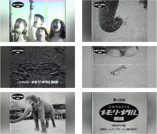 象が踏んでも壊れない。メモリーメタル眼鏡 CM画像