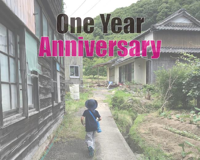 私たちMikatanaは、おかげさまで、開校1周年を迎えました!