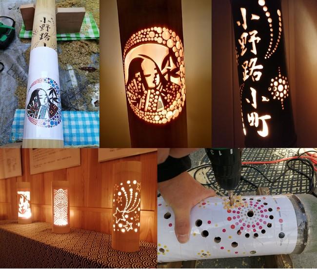 小野路竹灯り芸術祭イメージ
