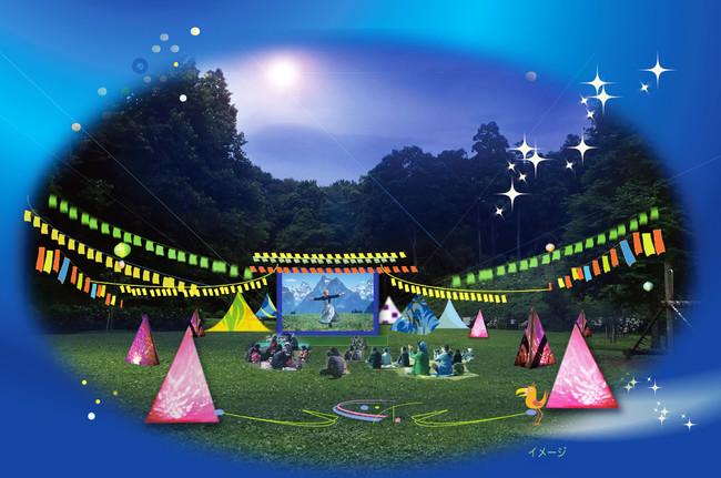 【東京都・町田市】光のショーとミュージカル映画を楽しむ夏休み『みんなの森のシンフォニー』開催!〈まちだ〇ごと大作戦18-20〉