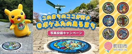 ©2021Pokémon. ©1995-2021 NintendoCreatures Inc.GAME FREAK inc. ポケットモンスター・ポケモン・Pokémonは任天堂・クリーチャーズ・ゲームフリーク登録商標です。