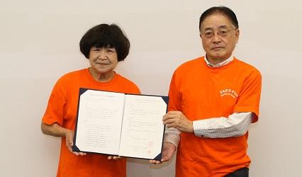 左から一般社団法人Dフレンズ町田代表理事 松本様と町田市長
