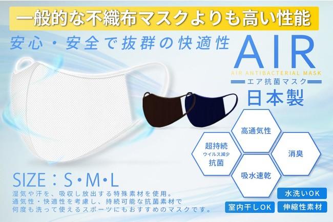 性 安全 中国 マスク 製