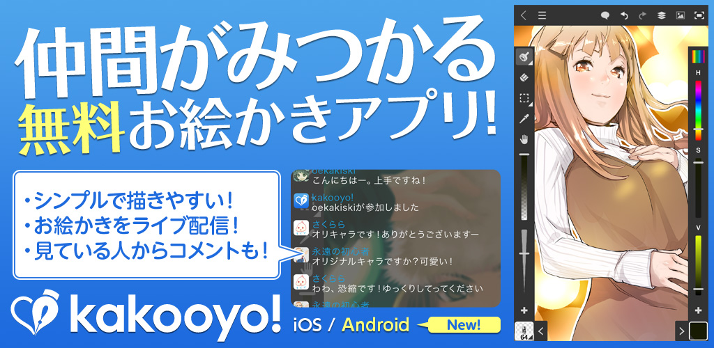 itunes ダウンロード android
