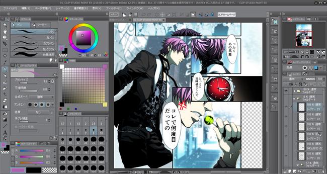 マンガ制作ソフトの最高峰『CLIP STUDIO PAINT EX』パッケージ版 明日 ...