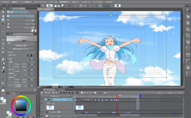 CLIP STUDIO PAINTのアニメーション機能などが大幅に強化 東映 ...