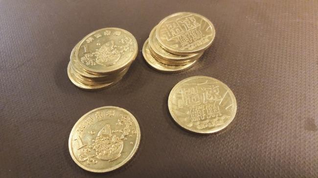 羽市コインを購入し商品と交換