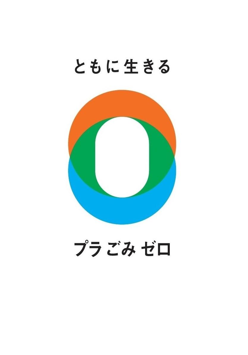 亀岡 コロナ 感染 者 数