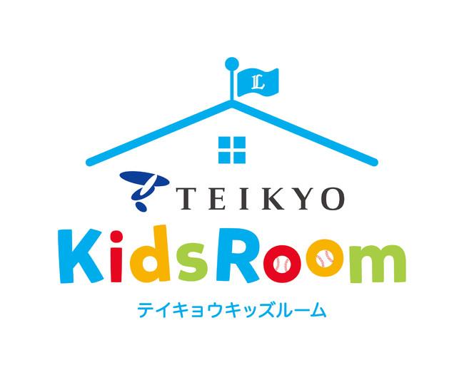 「テイキョウキッズルーム」ロゴ