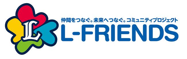 L-FRIENDSロゴ